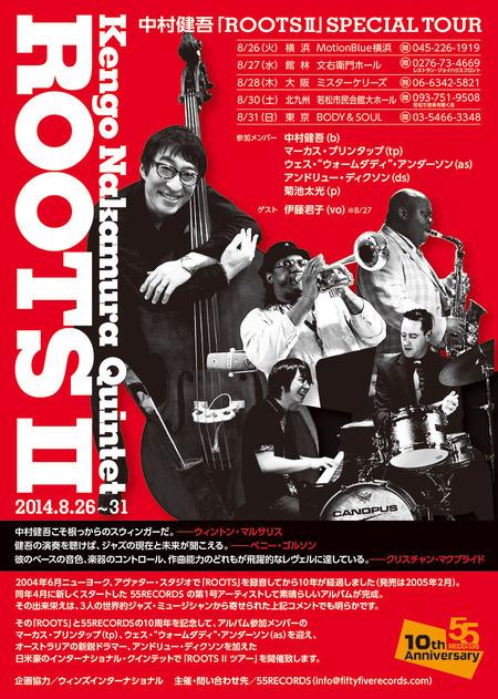 ROOTS2_TOUR