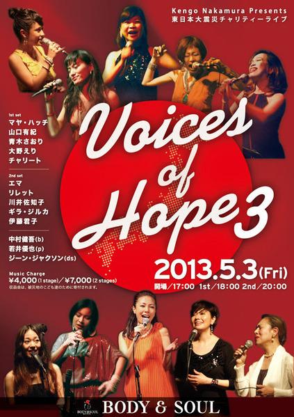 voices3_800px