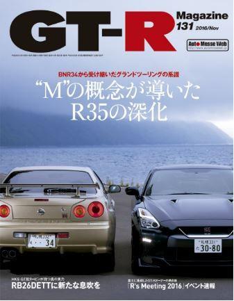 GT-R�ޥ�����ǿ��� No.131