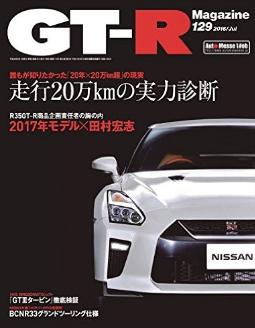 GT-R�ޥ�����ǿ��� No.128