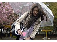 天然むすめ 無料サンプル動画 雨の日に野外で飛びっ子装着!雨とラブジュースでヌレヌレっ! 月野みちる