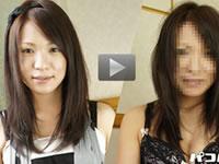 パコパコママ 無料サンプル動画 スッピン熟女 ~乙女のような素顔~ 西尾いずみ