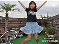 エッチな4610 無料サンプル動画 西田貴子