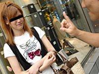 天然むすめ 無料サンプル動画 ナンパでGETした正直なマンコを持つ娘 真田マリア