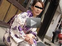 パコパコママ 無料サンプル動画 和服アナル姦 西岡紗希