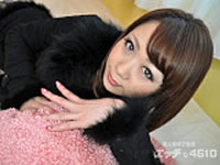 エッチな4610 無料サンプル動画 奥田茉莉