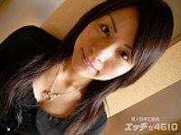 エッチな4610 無料サンプル動画 ゴールドパック6