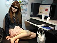 天然むすめ 無料サンプル動画 初心な素人とネットカフェで生エッチ 中川美香