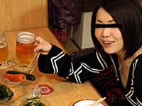 天然むすめ 無料サンプル動画 居酒屋ナンパ ~泥酔娘一品料理は下のお口でいただきます~ 中山ゆめみ