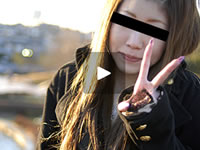 天然むすめ 無料サンプル動画 メル友掲示板にいた19才にエッチなお仕事してもらっちゃいました 武田久美