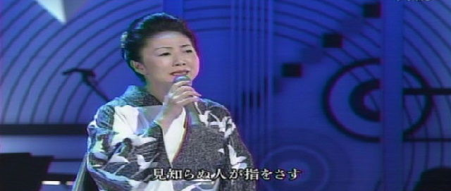 NHK BS2 昭和の歌人たち▽作曲家 三木たかし : 今、「生きている ...