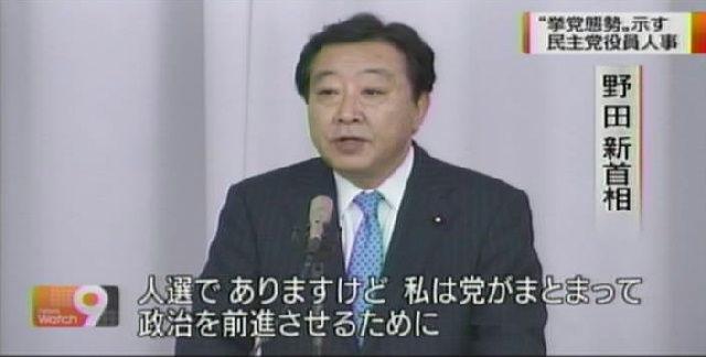11年08月31日21時02分-NHK総合(仙台)-番組名未取得