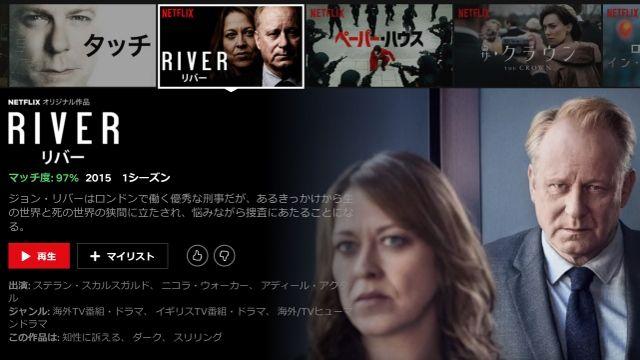 RIVER (640x360)