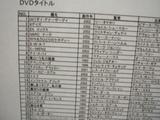 11f63162.JPG