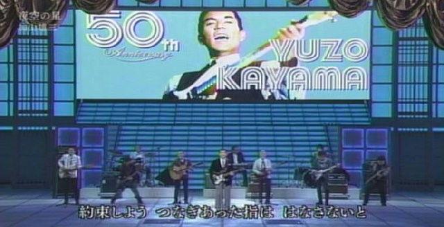 10年12月31日22時12分-NHK総合(仙台)-番組名未取得(2)