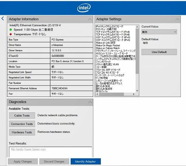 adapterconfig (640x570)