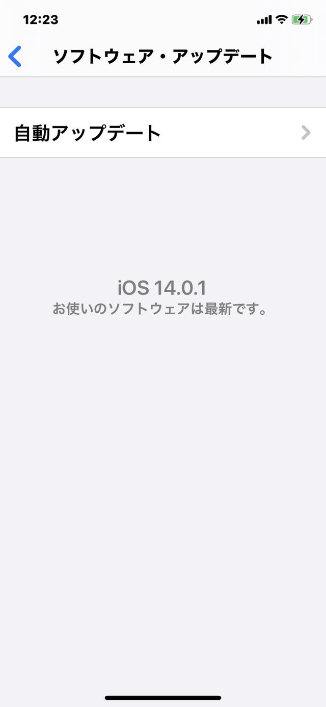 IMG_9196