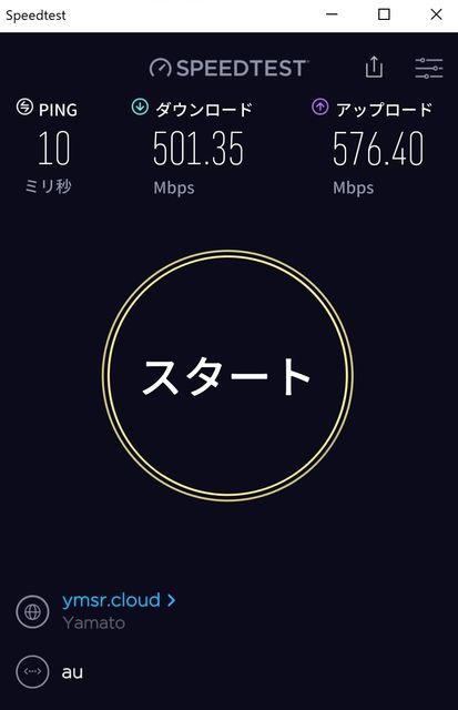 yamato_50135_57640_0209_20190702