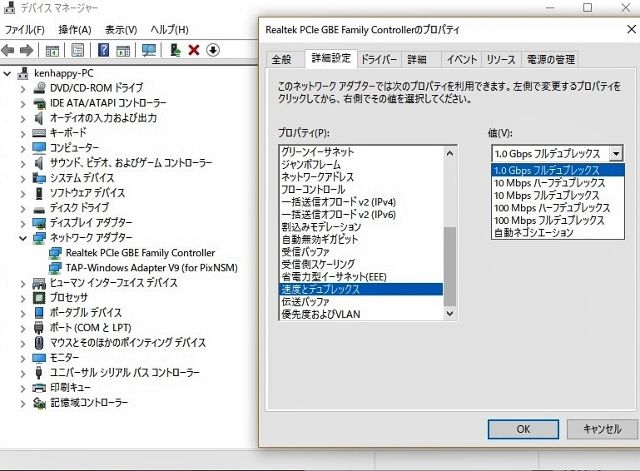 NIC (640x471)