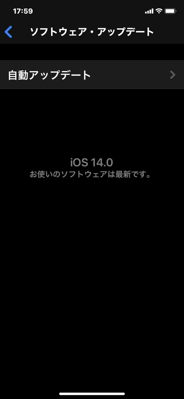 IMG_7877