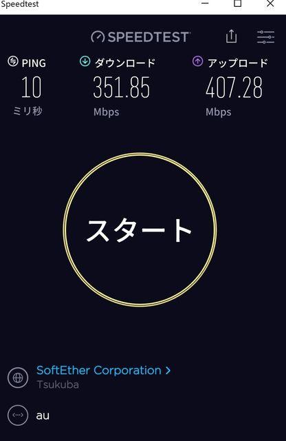 tsukuba35185_40728_0728_20190701
