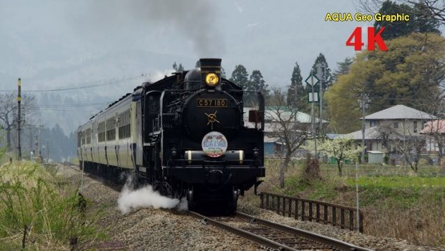 train (640x361)