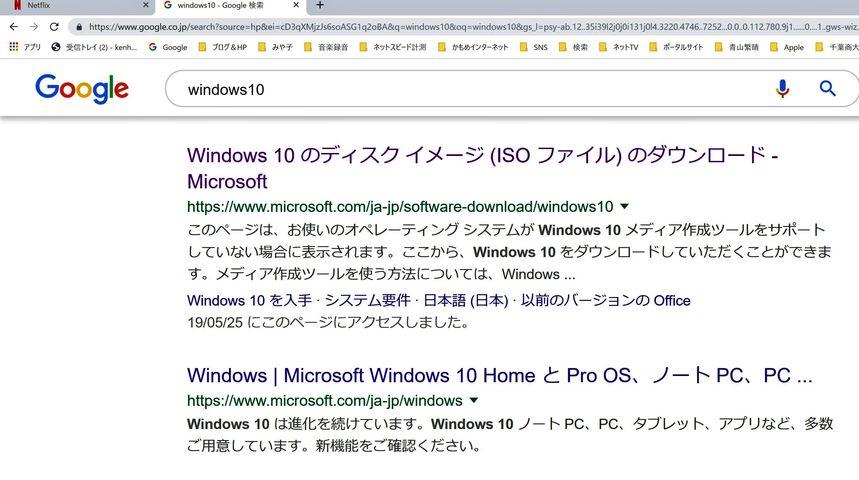 windownload