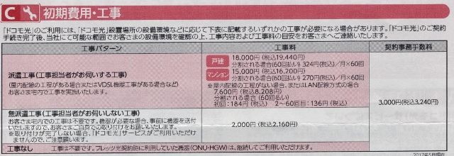 001 (640x220)
