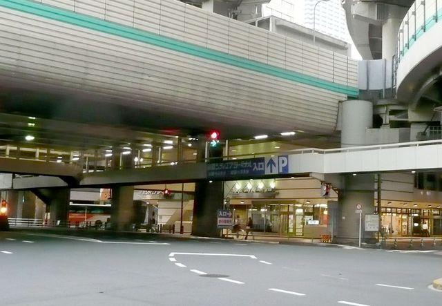 Tokyocityairterminal