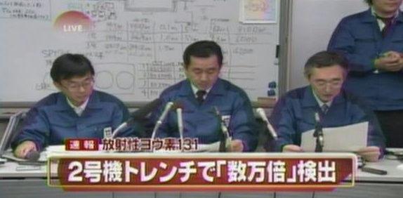 11年03月31日23時32分-仙台放送-番組名未取得