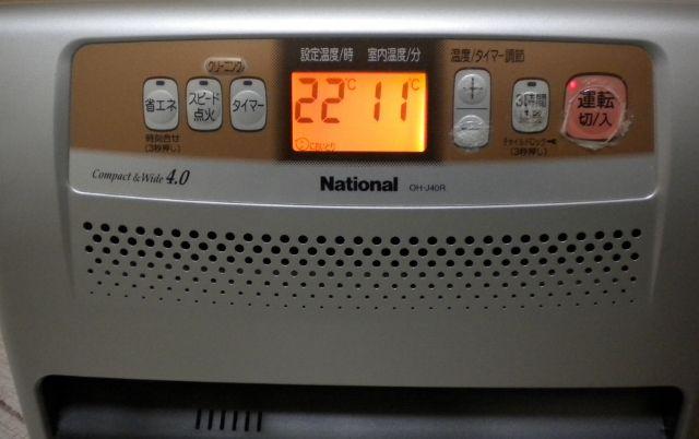 DSCN1326 (640x402)