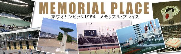 memorial_bnr