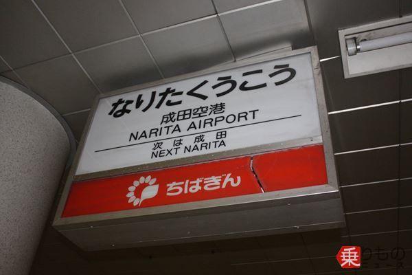 large_180520_higashinarita40th_24