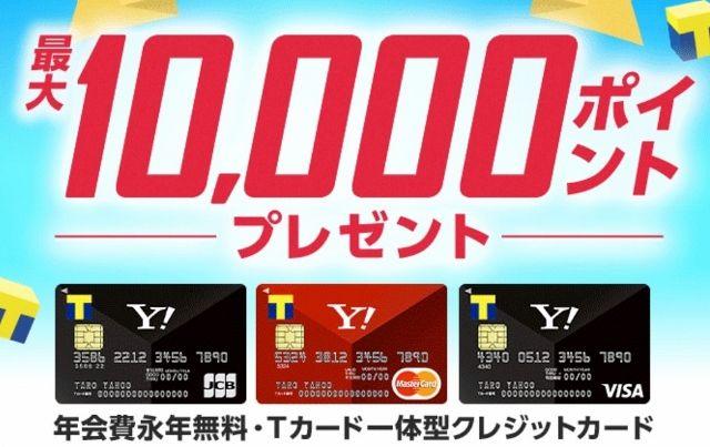 yahoo (640x403)