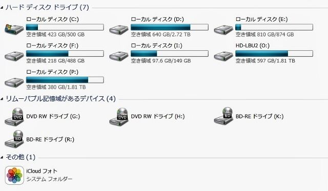 HDD2 (640x373)