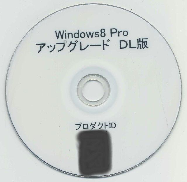 Amazon.co.jp: windows8 pro アップグレード版