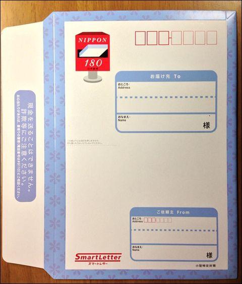 send-smart-letter-1