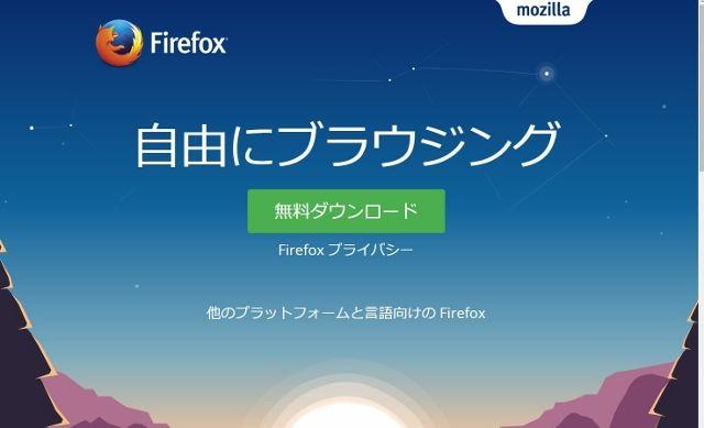 firefox (640x389)