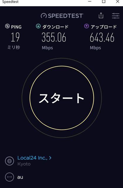 kyoto_35506_64346_0743_20190701