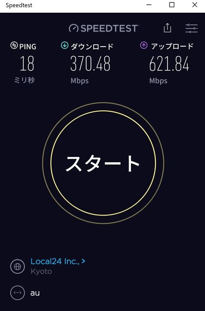 kyoto_37048_62184_1510_0613