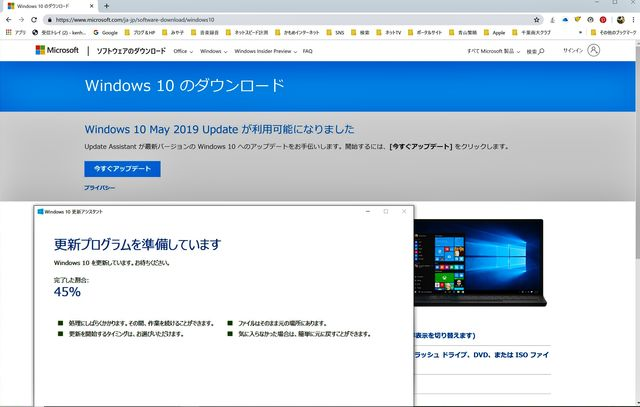 windows10kousin