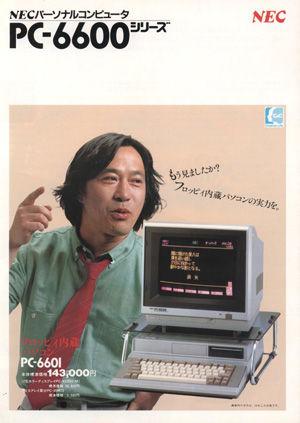 PC6601