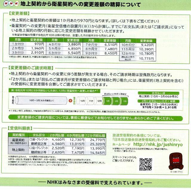 img002 (640x632)