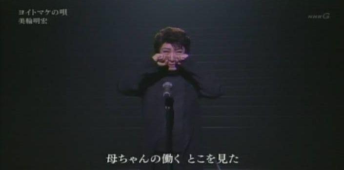 12年12月31日22時32分-NHK総合(仙台)-番組名未取得