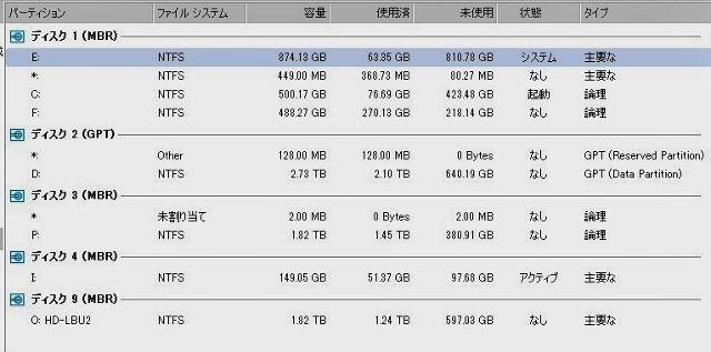HDD1 (640x317)