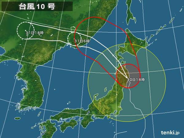 typhoon_1610_2016-08-30-18-00-00-large