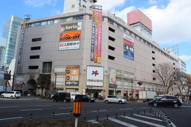 さくらの百貨店仙台店2