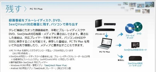 ROKUGA (640x295)