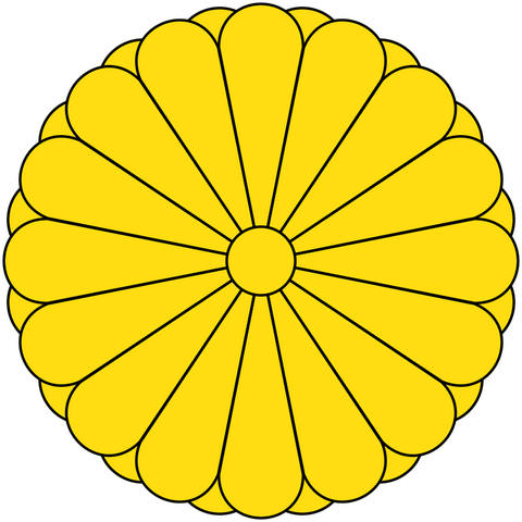 800px-Imperial_Seal_of_Japan.svg