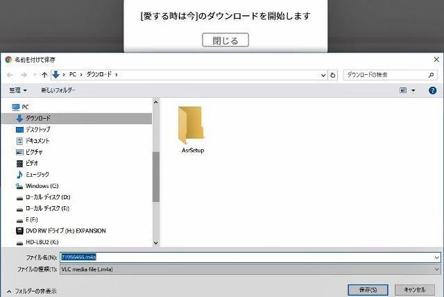 daunload (640x428)